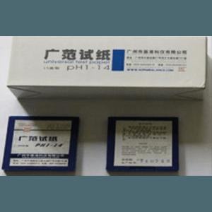 کاغذ PH جعبه آبی