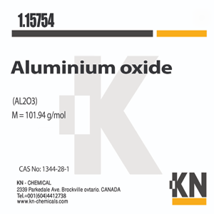 آلومینیوم اکسید ( آلومینا )