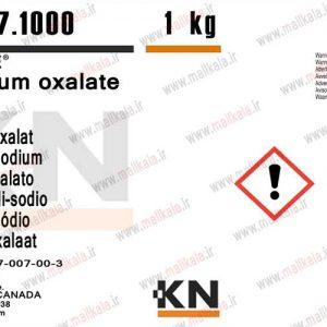سدیم اگزالات