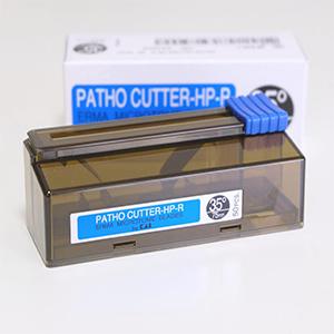 تیغ-یکبار-مصرف-میکروتوم-HP-R