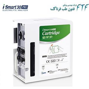 دستگاه-الکترولیت-آنالایزر1-i-smart-30pro
