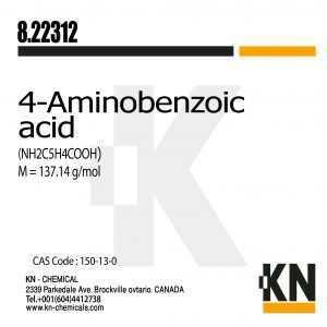 آمینو بنزوئیک اسید
