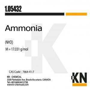 آمونیاک
