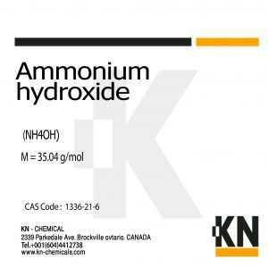 آمونیوم هیدروکسید