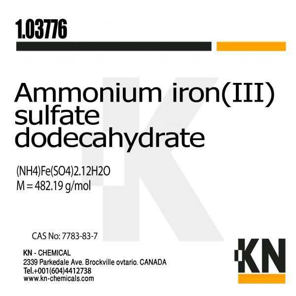 سولفات آمونیوم آهن