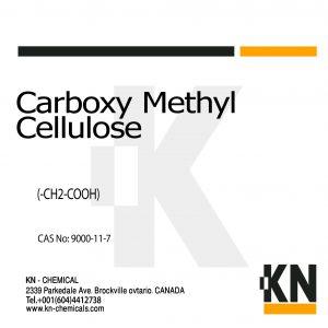 کربوکسی متیل سلولز