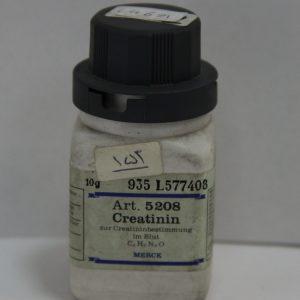 کراتین - MERCK