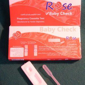 تست کاست تشخیص بارداری