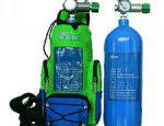 کاربرد کپسول اکسیژن