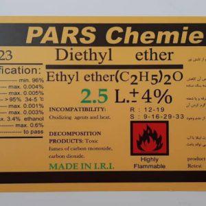دی اتیل اتر96% 2/5 لیتر