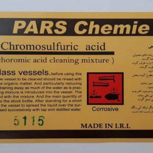 اسیدسولفوکرومیک 2/5 لیتر