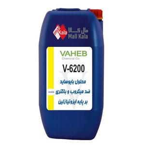 محلول بایوساید ضد میکروب و باکتری