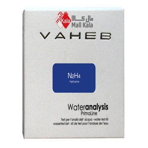 کیت اندازه گیری هیدرازین Hyrazine N2H4 - واهب