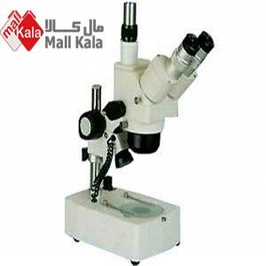 میکروسکوپ لوپ زومیک سه چشمی