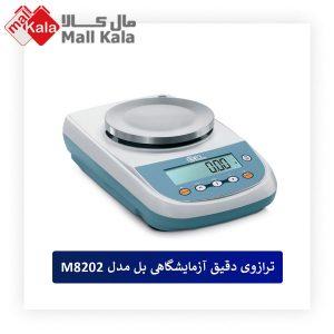 خرید ترازوی دقیق آزمایشگاهی بل مدل M8202