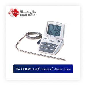 ترمومتر دیجیتال آون-ترمومتر گوشت برند TFA