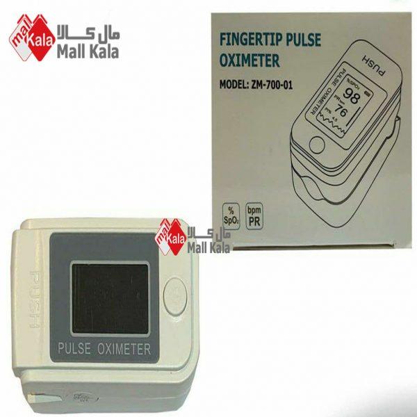 پالس اکسیمتر انگشتی مدل zm-700-01