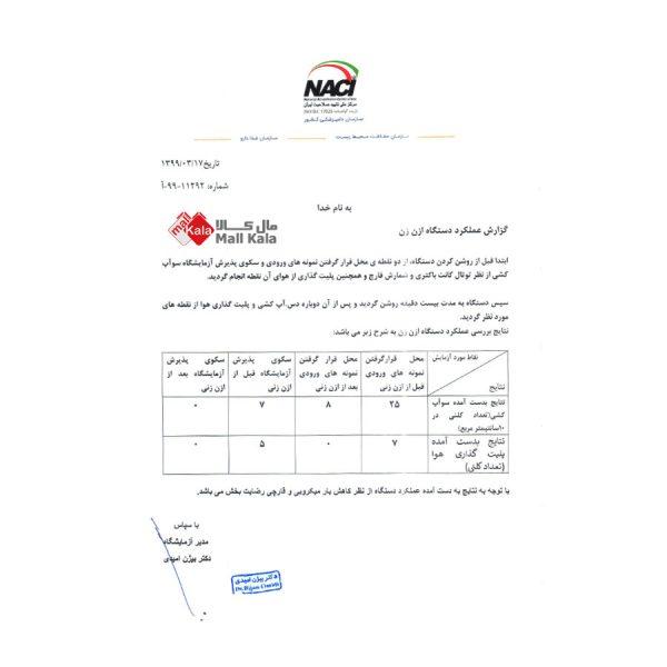 تایید مرکز سلامت ایران دستگاه یون ساز