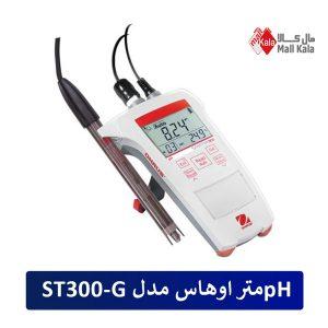 دستگاه pHمتر پرتابل اوهاس مدل ST300-G