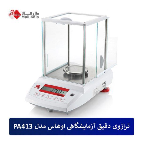 ترازوی دقیق آزمایشگاهی اوهاس مدل PA 413