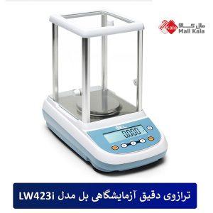 ترازوی دقیق آزمایشگاهی بل مدل LW423i