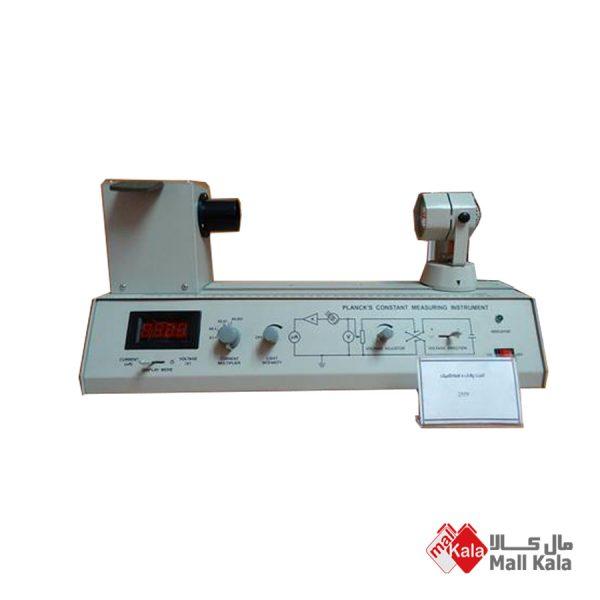 ثابت پلانک و فوتوالکتریک مدل 2559