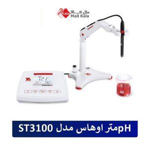 دستگاه pHمتر اوهاس مدل ST3100-F