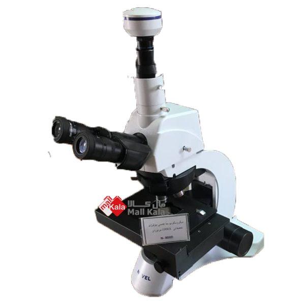 میکروسکوپ سه چشمی موتورایز ساخت Novel چین