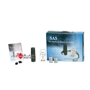 دستگاه کمک گفتاری SAS