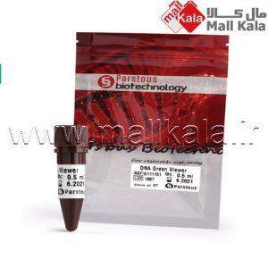 محلول رنگ آمیزی DNA شرکت پارس طوس