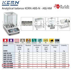 ترازوی آزمایشگاهی کرن KERN ABS220-4NM