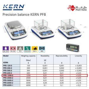 ترازوی دقیق آزمایشگاهی کرن KERN pfb1200-2