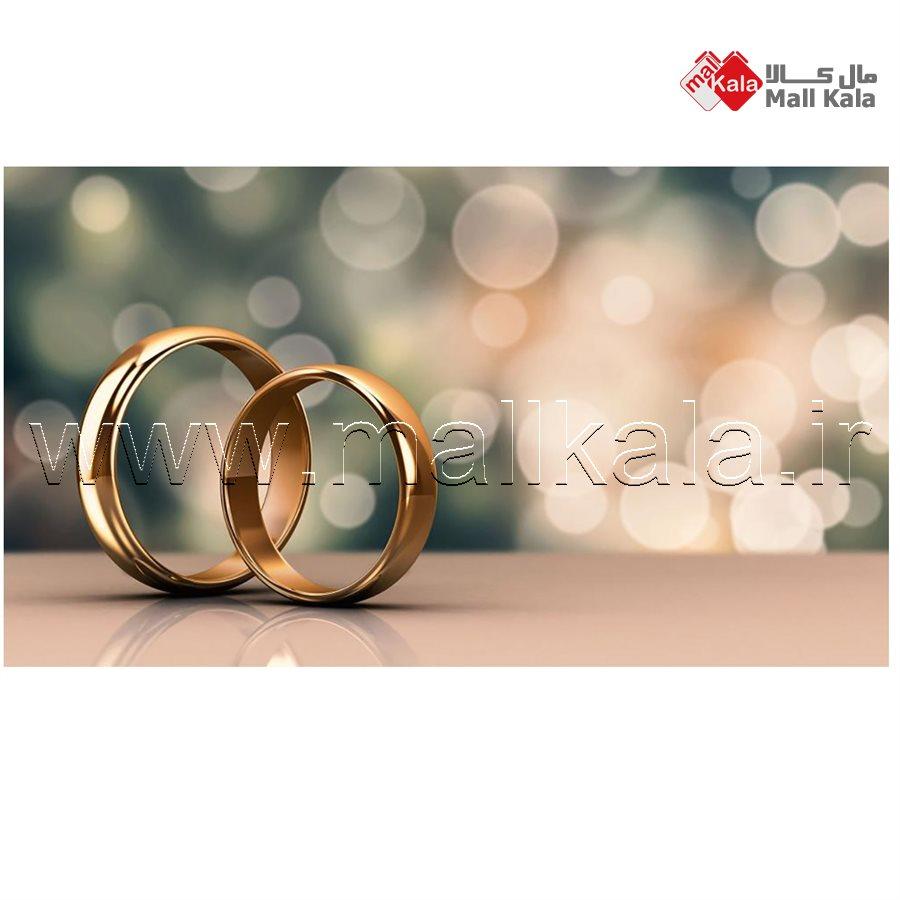 معیار های اصلی برای ازدواج چیست؟