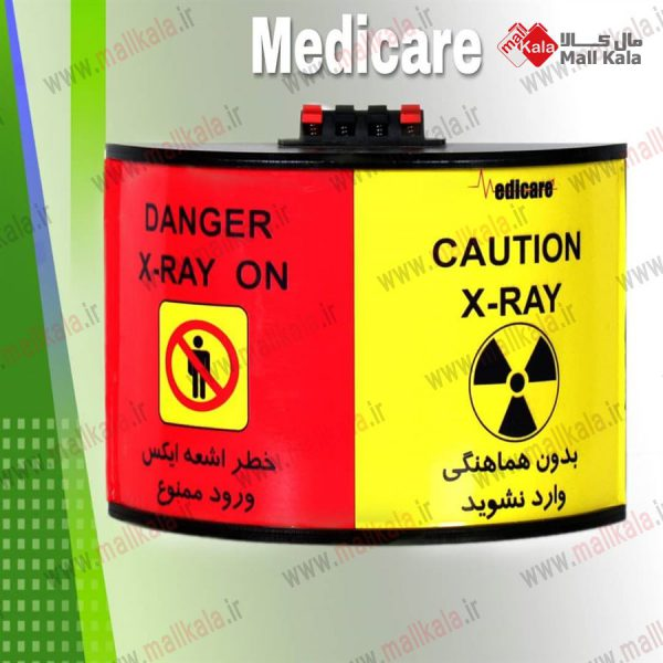 چراغ اخطار مدل k3 طب گستر آریا
