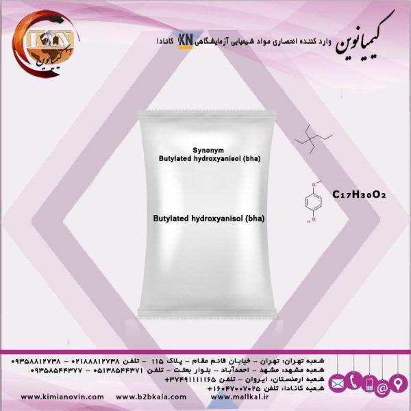 بتاهیدروکسی اسید صنعتی