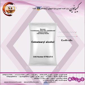 ستیل الکل صنعتی30-70