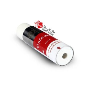 Ampoule breaker